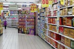 Casse-croûte dans le supermarché de Chongqing Photos stock