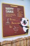 Casse-croûte heureux pour les pandas Image stock