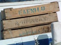 Casse di pesca Immagine Stock Libera da Diritti