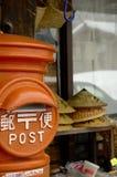 Cassetta postale asiatica fotografie stock