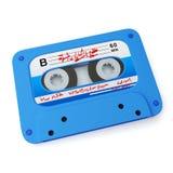 Cassettes de musique Images libres de droits
