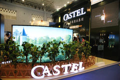 Castel booth.  Stock Images