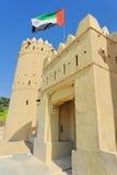 Castello del deserto Fotografie Stock Libere da Diritti