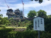 Castello di Kyushu Giappone Kumamoto immagine stock libera da diritti
