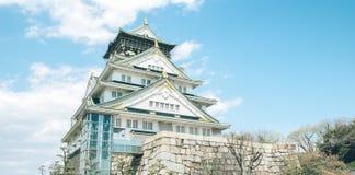 Castello di Osaka, Giappone Immagini Stock Libere da Diritti