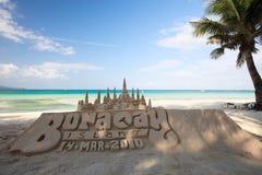 Castelo da areia imagem de stock