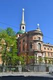 Castelo da engenharia em St Petersburg Fotos de Stock Royalty Free