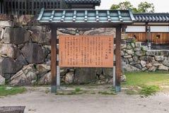 Castelo de Hiroshima Fotos de Stock