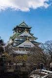 Castelo de Osaka em japão imagem de stock