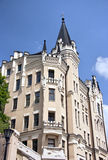 Castelo de Richard na descida de Andreevsky em Kiev Foto de Stock Royalty Free