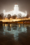 Castillo de Bratislava en la niebla con reflexiones Fotografía de archivo libre de regalías