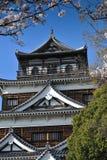 Castillo de Hiroshima Foto de archivo