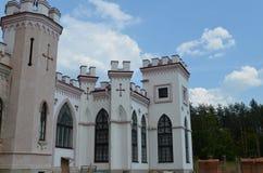 Castillo de Kossovskii Foto de archivo