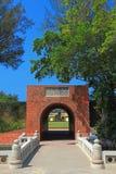 Castillo de oro eterno en la ciudad de Tainan, Taiwán imagenes de archivo