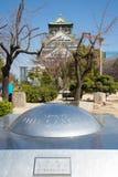Castillo de Osaka en Matsumoto, Japón Imagenes de archivo