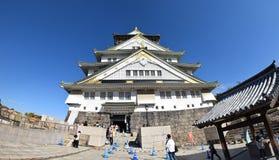 Castillo de Osaka, Osaka Fotos de archivo libres de regalías