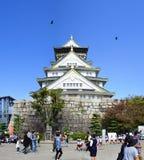 Castillo de Osaka, Osaka Fotografía de archivo