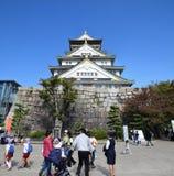 Castillo de Osaka, Osaka Fotografía de archivo libre de regalías