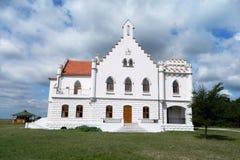Castle Kapetanovo - καπετάνιου στοκ εικόνα με δικαίωμα ελεύθερης χρήσης