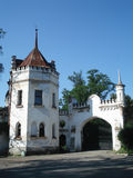 Castle. The manor house, in the , village Sharovka, region Kharkov royalty free stock image