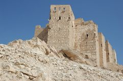 Castle in Palmyra Royalty Free Stock Photos