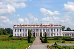 Castle of Polish magnate. In Ukraine Royalty Free Stock Image