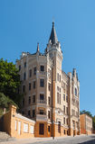 Castle of Richard the Lionheart in Kyiv Stock Image