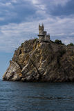 Castle swallow nest in Crimea Royalty Free Stock Photography