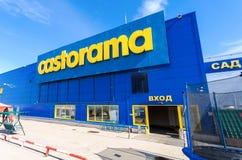Castorama Samara Store Photo stock