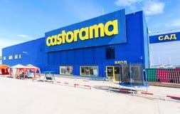 Castorama Samara Store Photo libre de droits