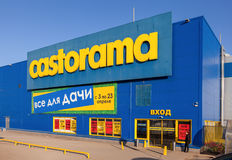 Castorama Samara Store Images stock