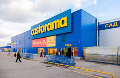 Castorama Samara Store Immagine Stock