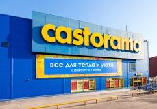 Castorama Samara Store Stock Images