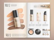 Catálogo de produtos dos cosméticos ou molde do folheto ilustração stock