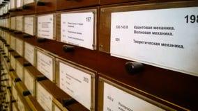 Catálogo del ard del ¡de Ð en la biblioteca regional Fotografía de archivo libre de regalías