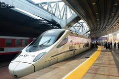 Catégories de ville : Paysage d'ÉMEU de gare ferroviaire de Pékin Image stock