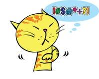 Cat cartoon. Cartoon yellow cat no background Stock Photos
