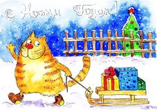 Cat with Christmas gifts, the inscription in Russian `Happy New Year`. Watercolor on paper. Naive Art. Abstract art. Children`s creativity vector illustration