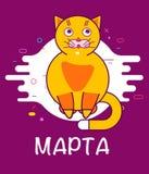 cat cute Απεικόνιση αποθεμάτων