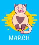 cat cute Διανυσματική απεικόνιση