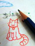 Cat drawing. Children Colour pencil drawing on white paper background stock photos