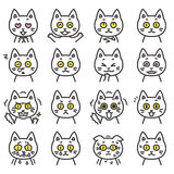 Cat expressions 01 Stock Photography
