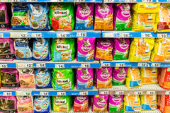 Cat Food Shop Fotografia Stock Libera da Diritti