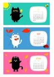 Cat horizontal calendar 2017. Cute funny cartoon white black character set. July August September month. Ice cream, yellow sun shining, sunglasses Red balloon Stock Illustration