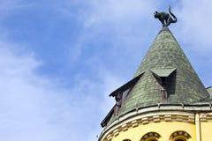 Cat House à Riga Photographie stock libre de droits