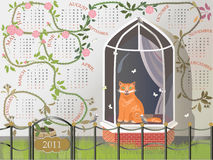 Cat house. Calendar 2011, year of cat,  vector illustration Stock Photo