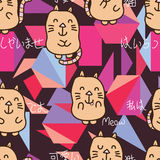 Cat japanese hexagon cute seamless pattern. This illustration is design cat with Japanese calligraphy and hexagon cute in seamless pattern Royalty Free Stock Image