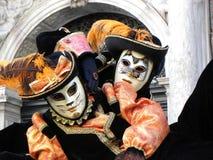 Cat masks Stock Photos