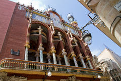 catalana de Λα musica Palau Στοκ φωτογραφία με δικαίωμα ελεύθερης χρήσης