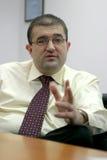 Catalin Mahu Stock Photos